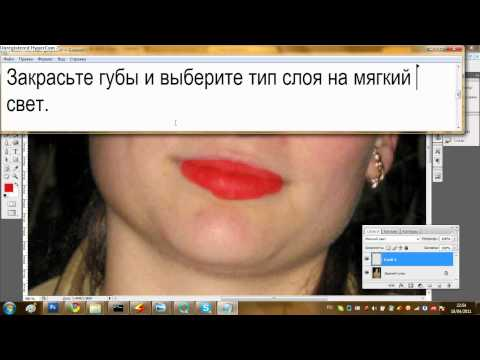 видеоуроки photoshop cs3 на русском онлайн?>