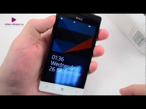 обзор телефонов на windows phone?>