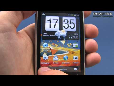 обзор телефона htc a510e wildfire s white main?>