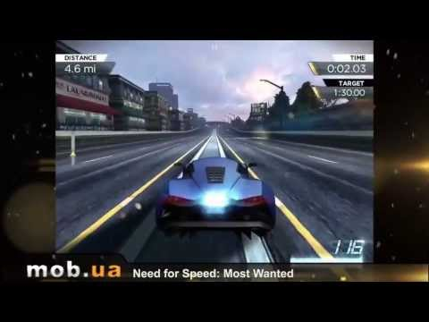 прохождение игры ned for speed most wanted?>