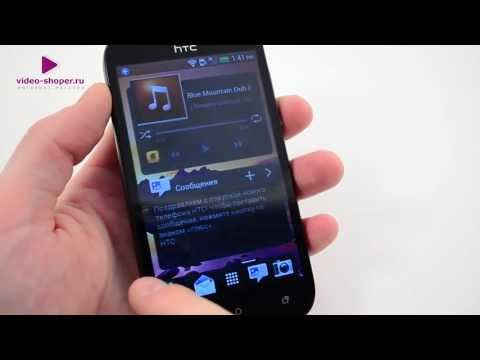 мобильный телефон htc one sv white видео обзор?>