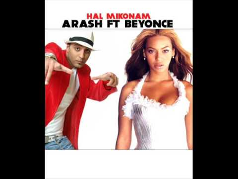 Arash Ft. Beyonce In Del (Hal Mikonam) (танец живота)